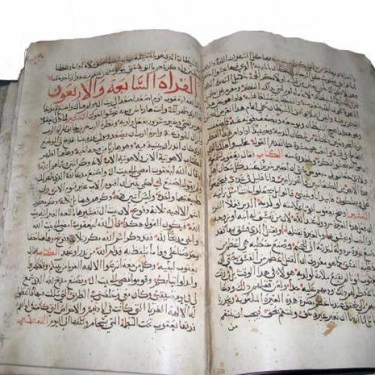 Początki muzyki cerkiewnej wśród Arabów