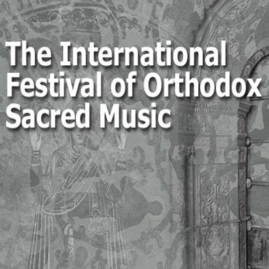 Międzynarodowy Festiwal Muzyki Duchownej CREDO