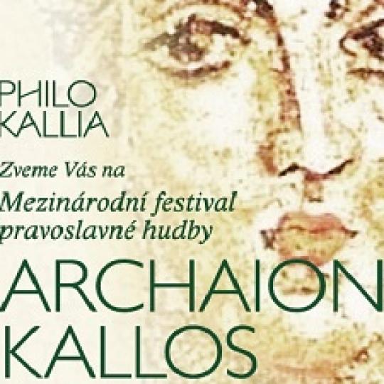 Międzynarodowy Festiwal Muzyki Prawosławnej Archaion Kallos