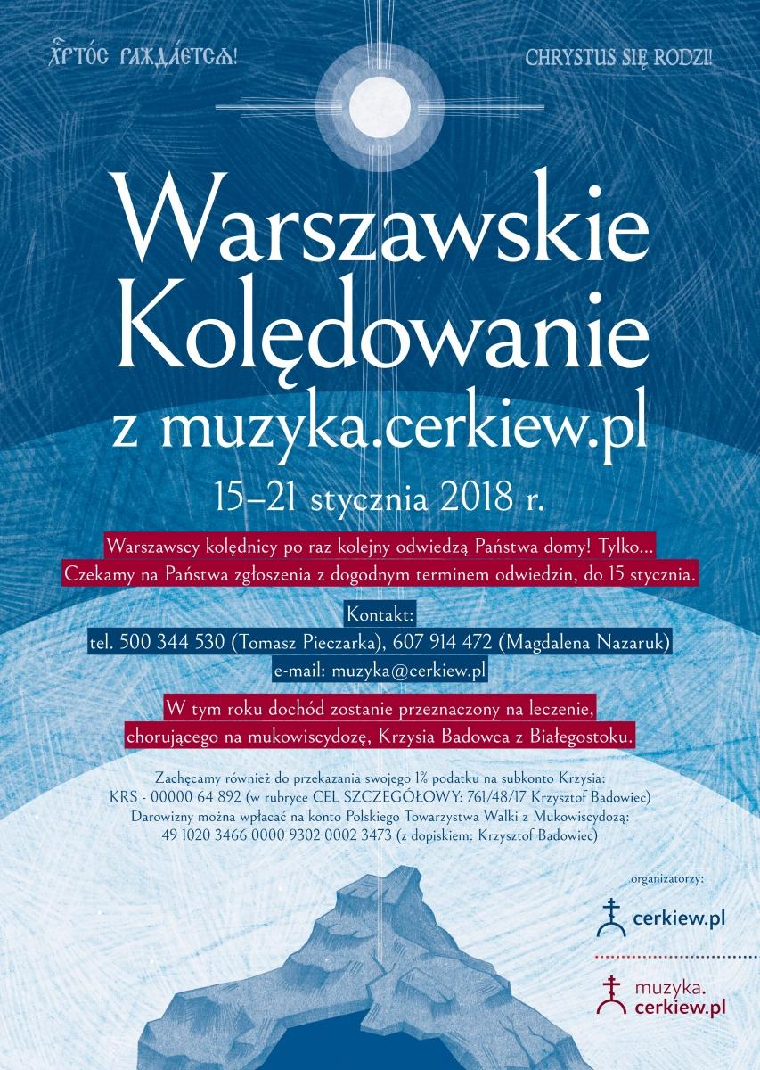 Warszawskie Kolędowanie z muzyka.cerkiew.pl