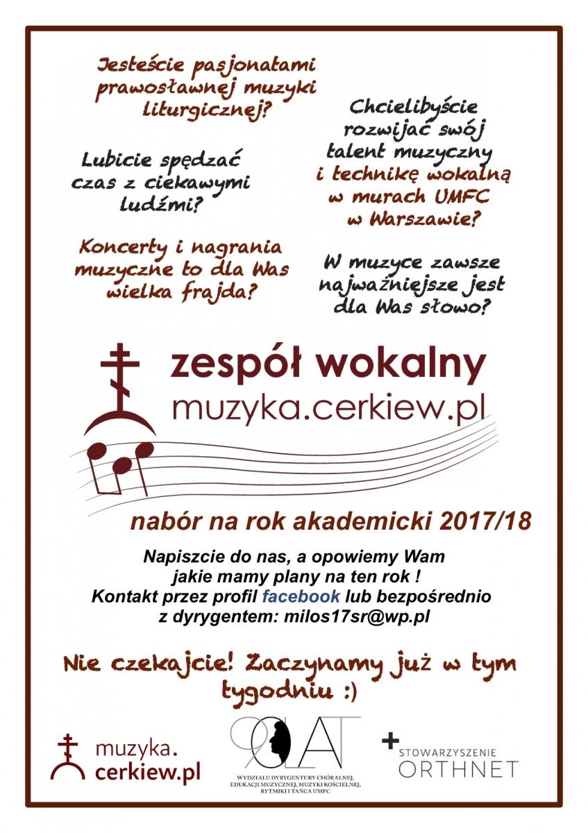 Otwarty nabór do Zespołu Wokalnego muzyka.cerkiew.pl