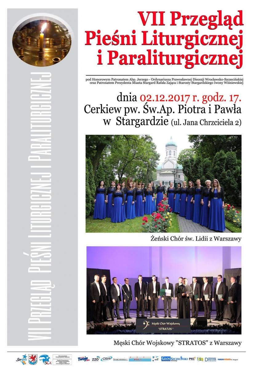 VII Przegląd Pieśni Liturgicznej i Paraliturgicznej