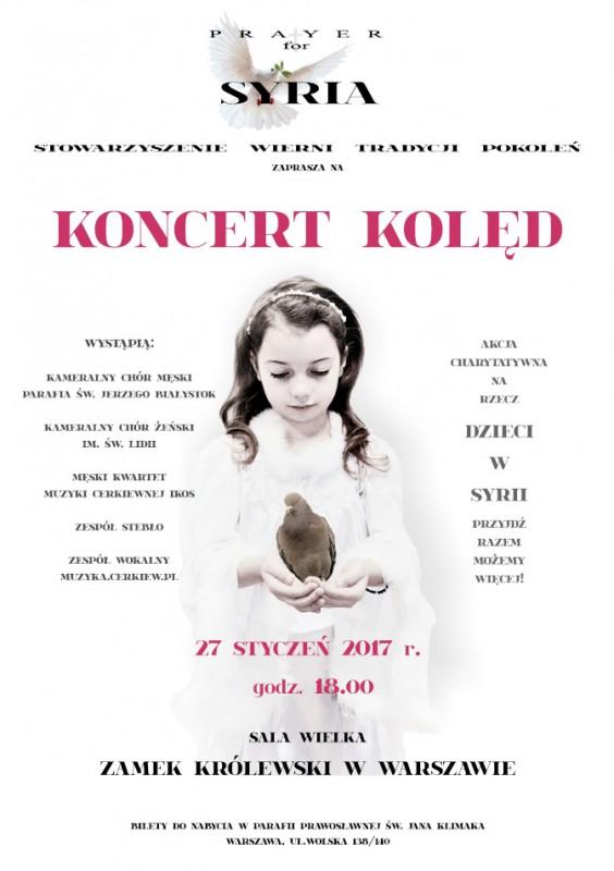Koncert Kolęd w Zamku Królewskim