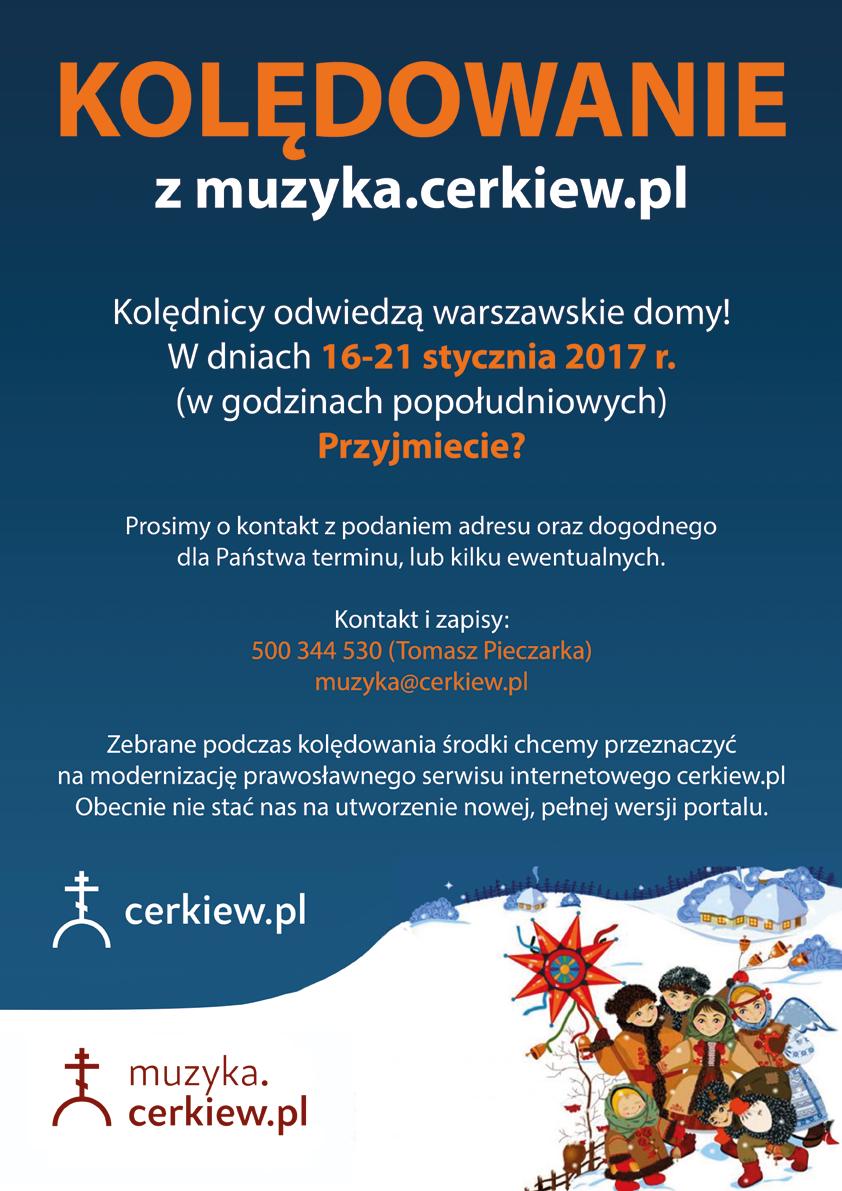 Kolędowanie z muzyka.cerkiew.pl
