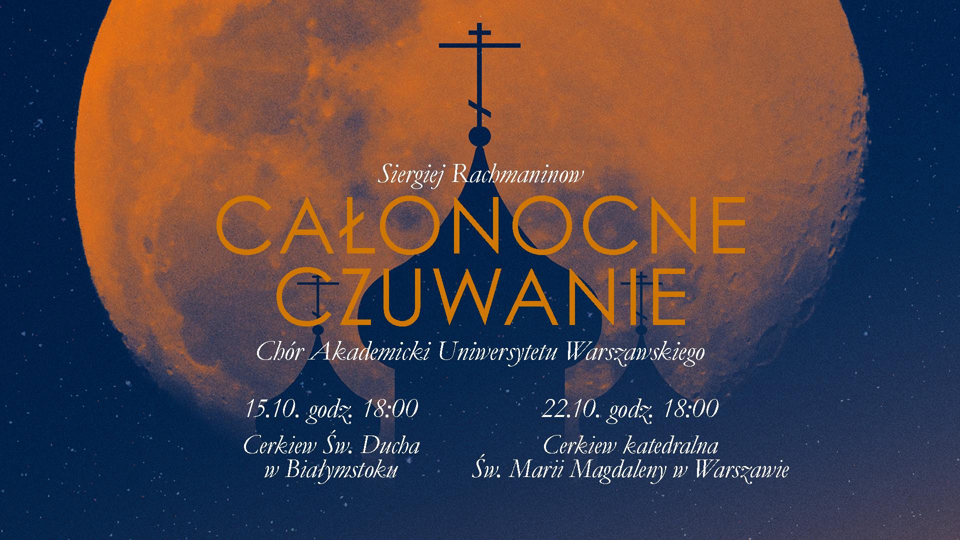 Koncerty muzyki cerkiewnej cerkiew.pl