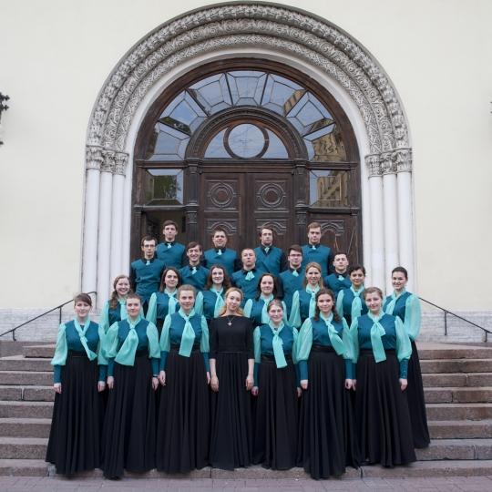 Kameralny chór Sankt-Petersburskiej prawosławnej duchownej akademii