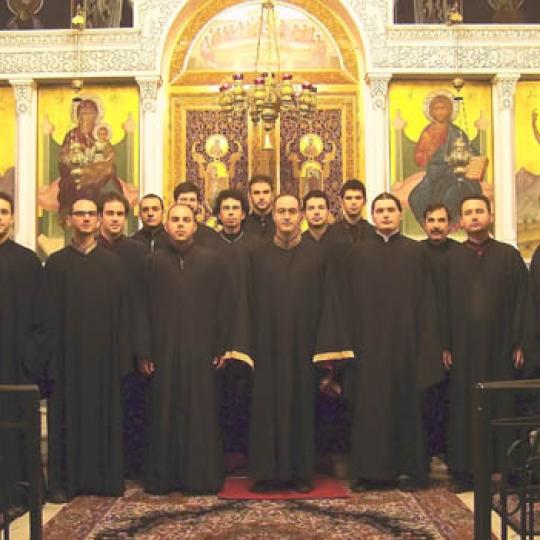 Bizantyjski Chór Konserwatorium Narodowego w Atenach
