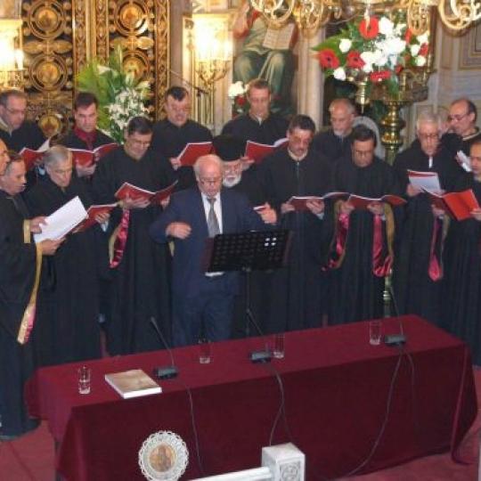 Bizantyjski Chór Muzyki Tradycyjnej w Paiania